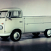 1952: The T1 Pick-Up